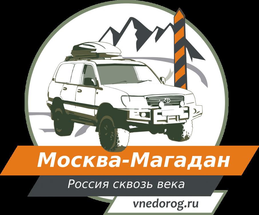 mos_magadan_1200.png